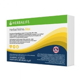 HerbalifelineMax_Fit-4-all