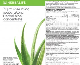 HERBALIFE HYMOS ALOIS HERBAL ALOE DRINK.jpg